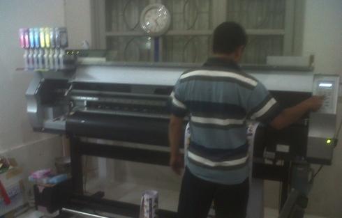 Mesin Printing